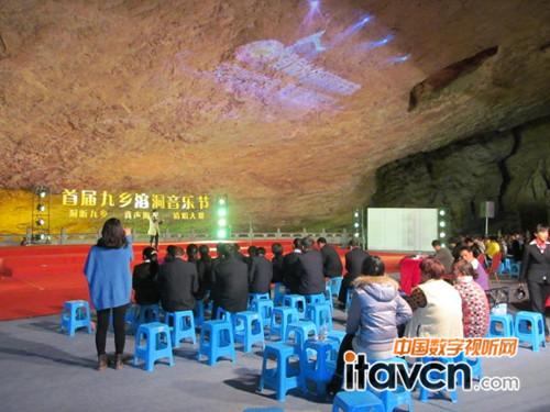 该展项以著名的云南九乡风景区为施工环境,将新兴科技融入自然景观,形