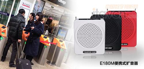 得胜e180m扩音器具备12w大功率数字扩音技术和low-thd自适应技术,在大