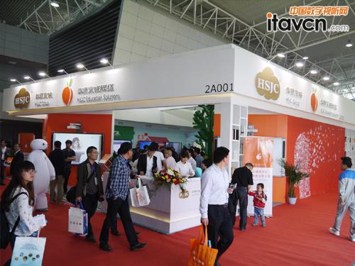 此次教育装备展产品方案展厅也是一大亮点,华师京城作为冠名赞助商,在