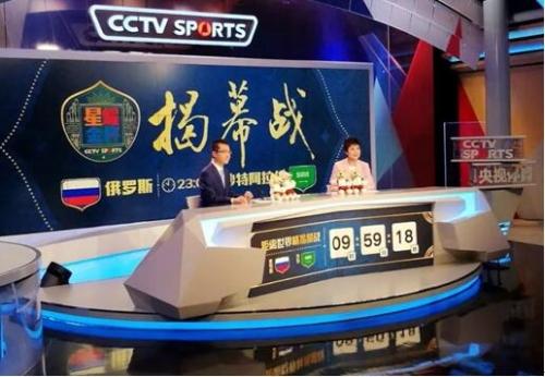 cctv 体育新闻(cctv5体育新闻回放)